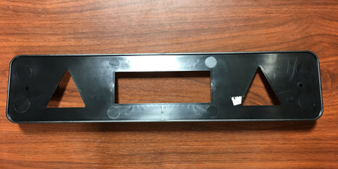 Elevator Arrow Face Plate Black Faceplate Cover