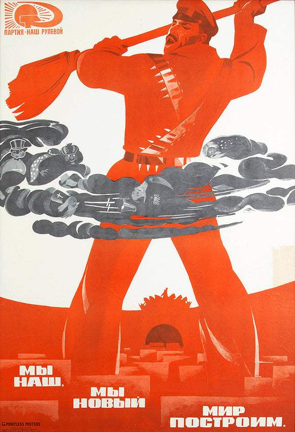 Russian Propaganda Posters (Set of 8 poster prints)