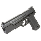 HK USP ELITE .45 / 9MM / .40 (HECKLER & KOCH) MATCH WEIGHT STEEL COMPENSATOR WITH OR WITHOUT PICATINNY RAIL