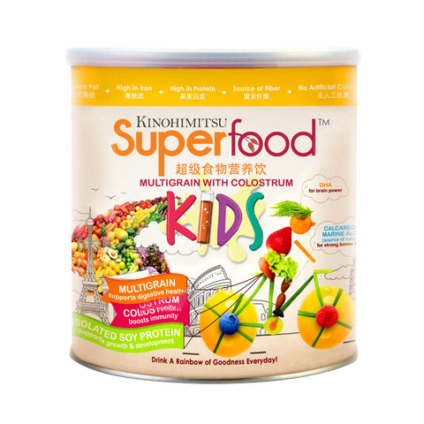 Kinohimitsu Superfood Kids