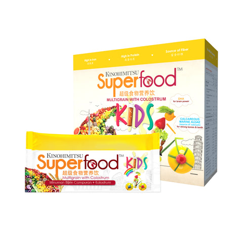 Family Pack - Superfood 25g x 10's + Superfood Lady 25g x 10's + Superfood Kids 25g x 10's