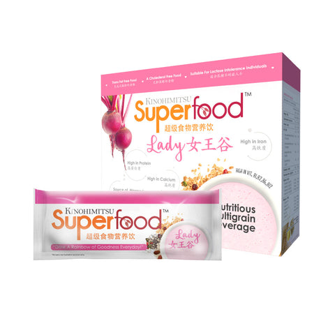 Superfood Lady 25g x 10's [Exp: 8/2019]