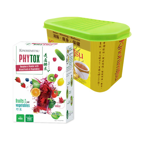 Phytox 14's + D'tox Tea Ginger 60's