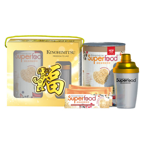 CNY Pack Superfood 1KG FREE Shaker & Superfood 25g 2 sachets [FREE CNY Woven Bag]