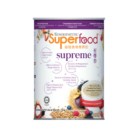 Superfood Supreme 1KG