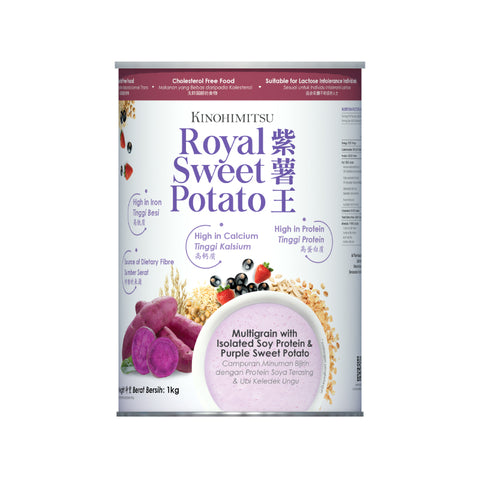 Royal Sweet Potato 1KG [NEW LAUNCH]