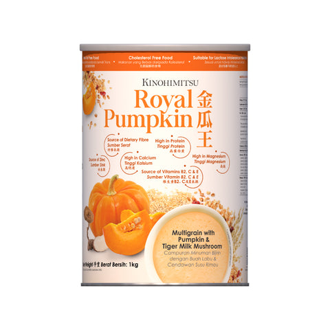Royal Pumpkin 1KG