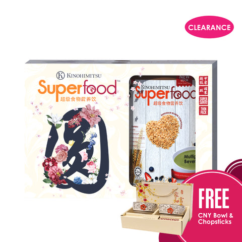 [Clearance] CNY Superfood 1kg x 2 Free CNY Bowl & Chopsticks [Exp:11/2021]