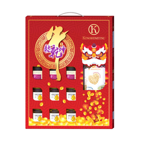 🏮CNY HAMPER GIFT BOX🏮 Superfood 1KG + Essence of Chicken 6's + Bird's Nest 3's
