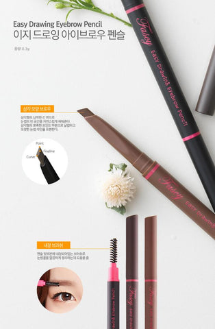 Fascy Easy Styling Eyebrow Pencil [Dark Brown]