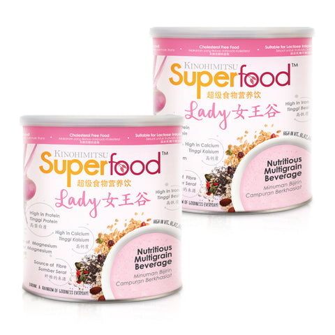 Superfood Lady 500g x 2 [Free BG Diamond 1's]