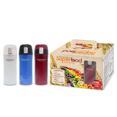 [Promotion Pack] Superfood 500g + 2 Superfood Refill 500g - Free Themos Flask