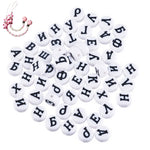 300PCs White Round Flat Russian Alphabet Beads 7mm Acrylic Letter spacer Beads For DIY Jewelry Making Wholesale Random Mixed