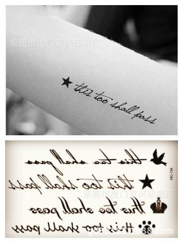 Body Art waterproof temporary tattoos for men and women fashion 3d English letter design small tattoo sticker Wholesale HC1134