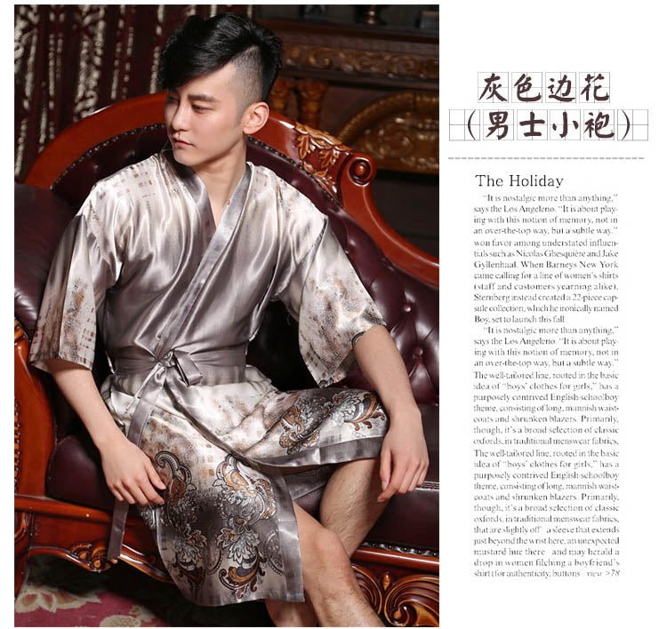 Faux silk Mens robe dressing gown for man sleepwear mens kimono male ...
