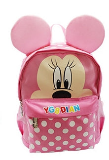 New Cute Little Kid School Bag Child Backpack Bags School Backpacks Schoolbag Leather Bags Lovely Children Backpack