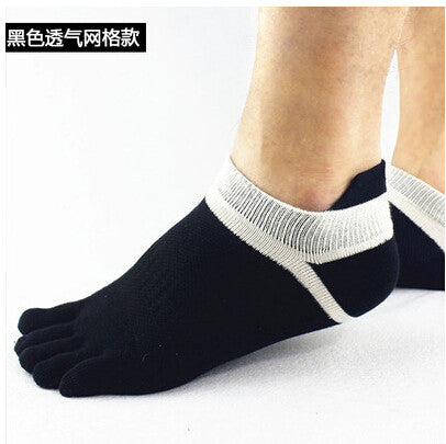 Wiggle Socks 2015 summer New Mens Socks Cotton Meias Sports Five Finger Socks Casual Toe Socks Breathable Calcetines Ankle Socks - Cerkos  - 10