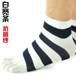 2015 cheap new men Mr spring summer autumn sexy sports athletic cotton male antibiotic finger socks male 100% cotton toe socks - Cerkos.com