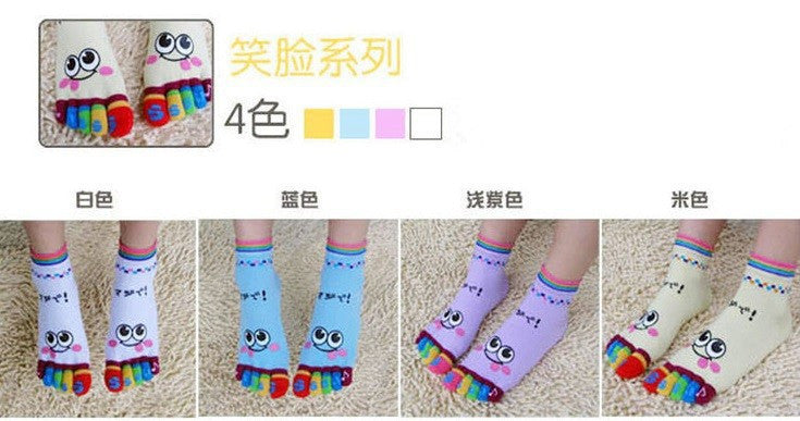 Wiggle Sock Fashion Five toe sock women Sweet Girl type (Hello Kitty cat / Bear / Striped / Surprise / leopard cat ) short socks - Cerkos  - 2