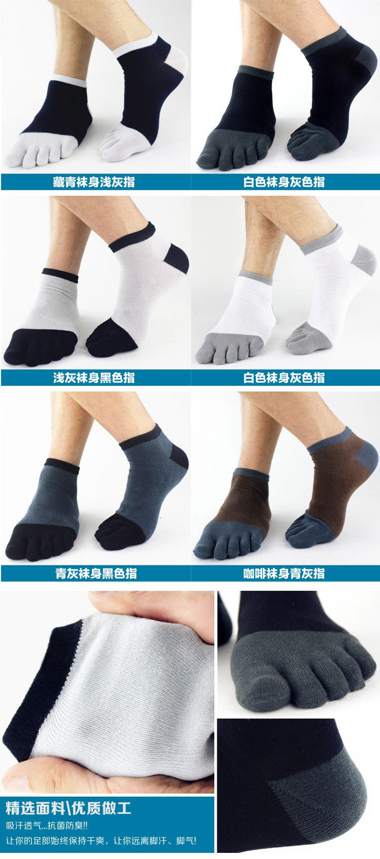 Wiggle Socks 2 Pairs/Lot New Unisex Socks Cotton Meias Sports Five Finger Socks Casual Toe Socks Breathable Calcetines Ankle Socks 21 Colors - Cerkos  - 16