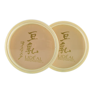 Hot Fashion Natural Color Pressed Smooth Dry Concealer Oil Control Loose Face Powder Makeup Face Care - Cerkos.com