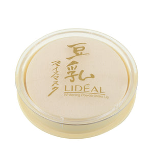 Hot Fashion Natural Color Pressed Smooth Dry Concealer Oil Control Loose Face Powder Makeup Face Care - Cerkos  - 3
