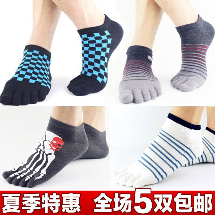 Wiggle Socks 2 Pairs/Lot New Unisex Socks Cotton Meias Sports Five Finger Socks Casual Toe Socks Breathable Calcetines Ankle Socks 21 Colors - Cerkos  - 12
