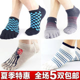 Wiggle Socks 2 Pairs/Lot New Unisex Socks Cotton Meias Sports Five Finger Socks Casual Toe Socks Breathable Calcetines Ankle Socks 21 Colors - Cerkos  - 19