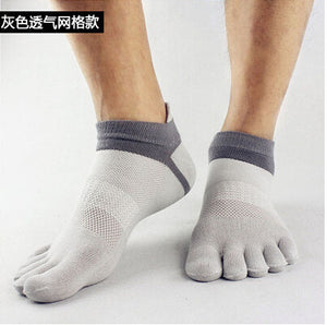 Wiggle Socks 2015 summer New Mens Socks Cotton Meias Sports Five Finger Socks Casual Toe Socks Breathable Calcetines Ankle Socks - Cerkos  - 19