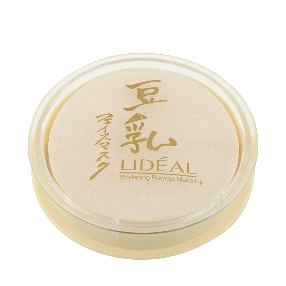 Hot Fashion Natural Color Pressed Smooth Dry Concealer Oil Control Loose Face Powder Makeup Face Care - Cerkos  - 2