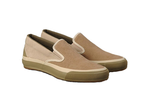 The Hill-Side: New Slip-On, Two-Toned Synth Suede
