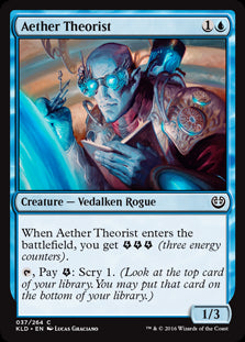 Aether Theorist