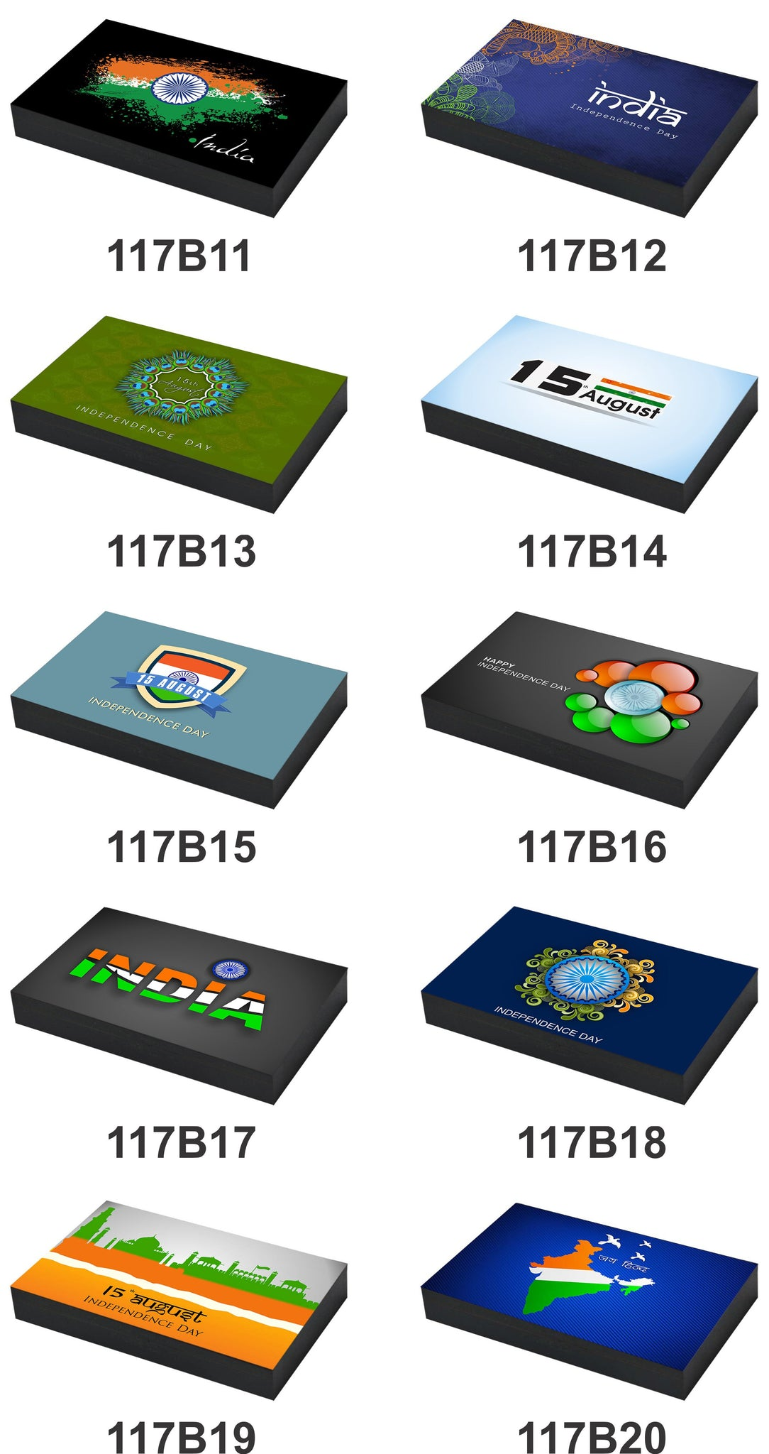 Indian Independence Day Gifts