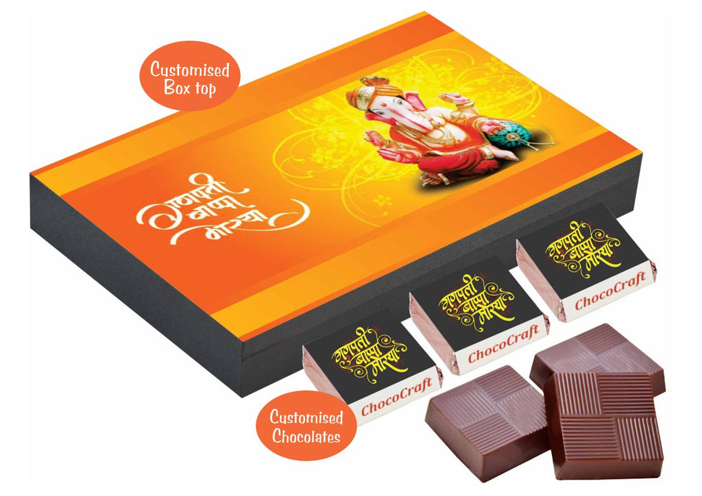 Unique Gift Ideas For Ganesh Chaturthi I Chocolate Gift I