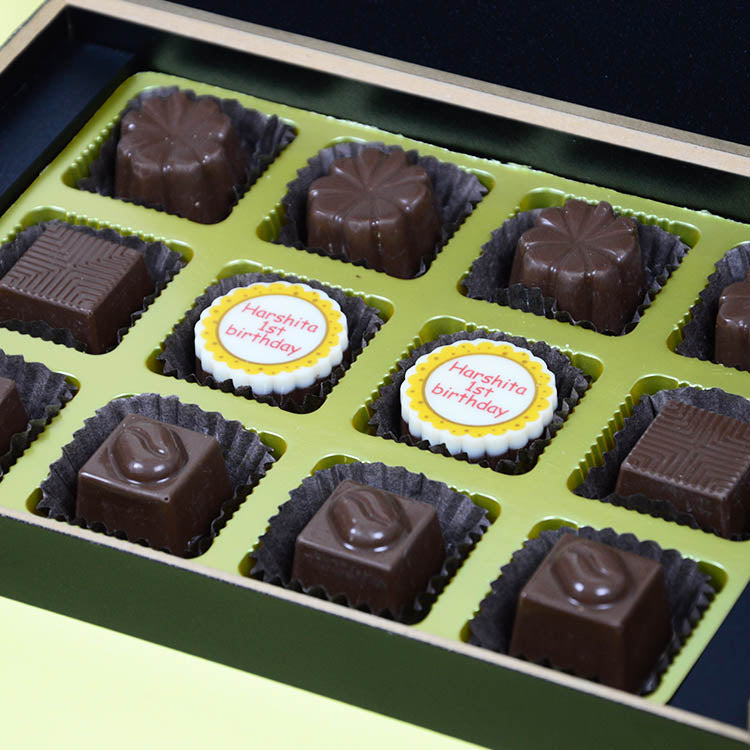 1st Birthday Return Gifts - 12 Chocolate Box - Middle Two Printed Chocolates (10 Boxes)