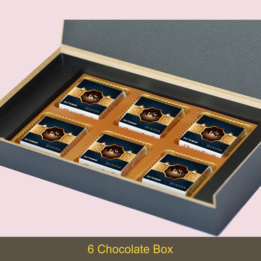 Festive Personalised Gift for Eid (with Wrapped Chocolates)