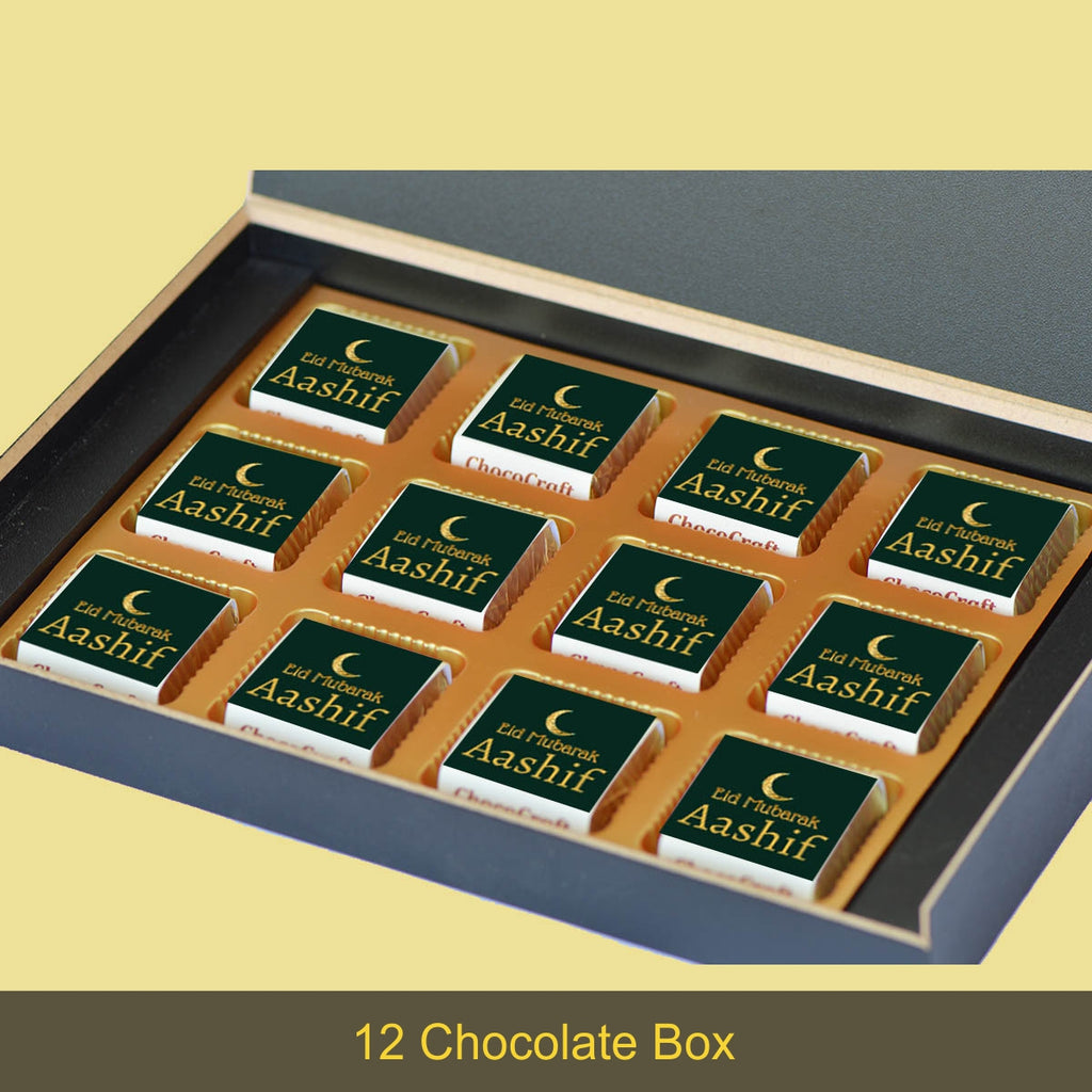 Gift for Eid Personalised with Photo (with Wrapped Chocolates)