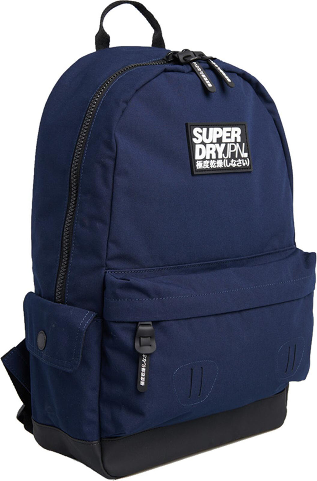 Superdry Classic Montana Backpack Bag Navy