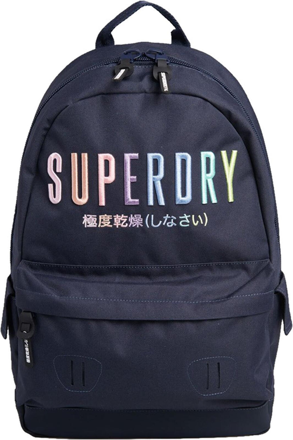 Superdry Rainbow Montana Backpack Bag Navy
