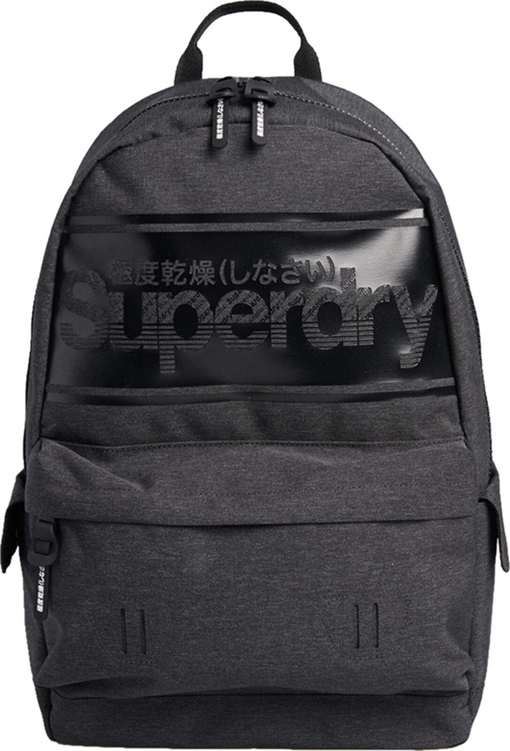 Superdry Stripe Logo Montana Backpack Bag Charcoal