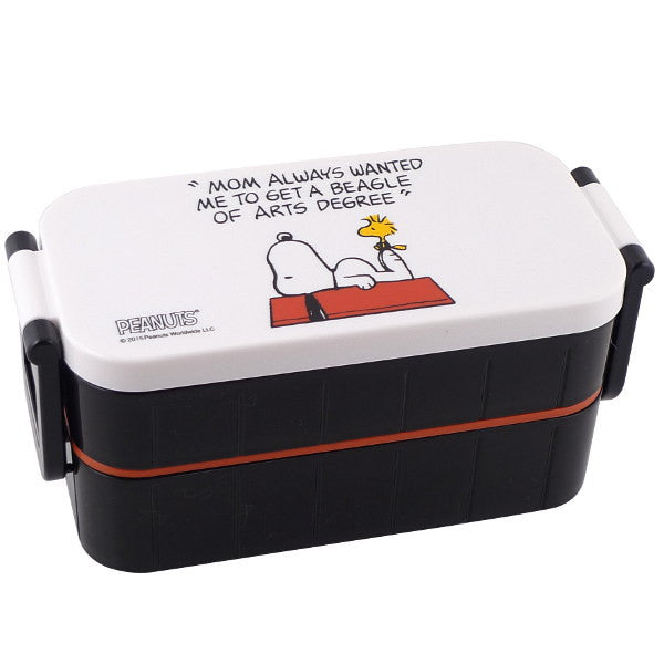 Snoopy Double Deck Lunch Bento Box