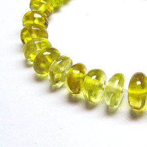 Chrysoberyl, Yellow