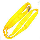 4' YELLOW ROUND ENDLESS SLING