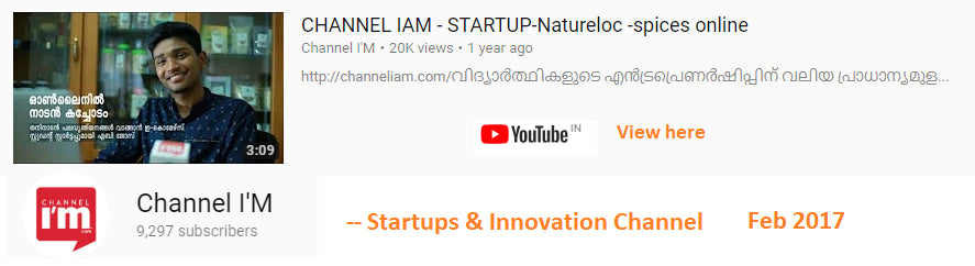 Channel I'M Coverage for startups & innovation - Feb 2017