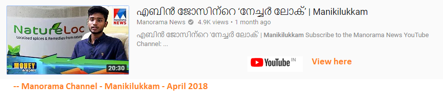 Coverage in Manorama Channel - Manikilukkam April 2018
