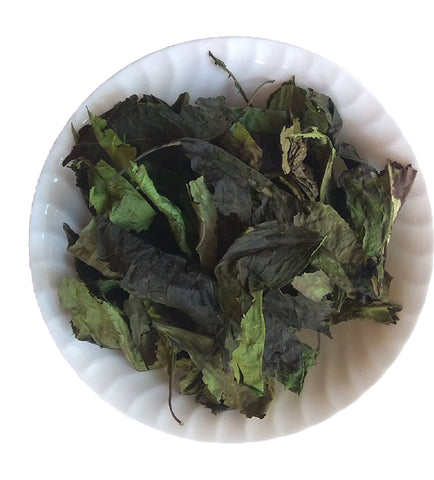 Adalodakam Leaves (Dehydrated) - Malabar Nut Leaves - Buy Online