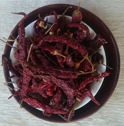 Dried Kashmiri Chilli, Piriyan Mulaku, Kashmiri mirchi or Kashmiri mirch - Buy Online