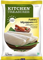 Appam/Idiyappam/Pathiri Podi- Pathiri Rice Powder - Buy Online