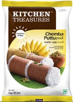 Chemba Puttu Podi -Chemba Rice Puttu Powder - Buy Online
