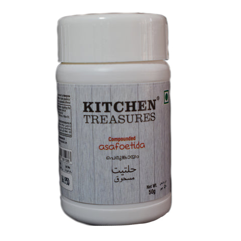 Kaayam Powder Kayam Asafoetida Powder - Buy Online Hing Powder Perumkaayam
